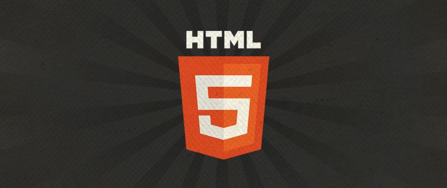 HTML5 картинка